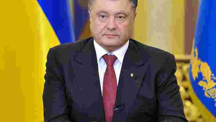 Порошенко підписав закон «Про місцеві вибори»