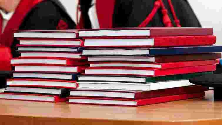 Усі дисертації українських науковців публікуватимуть в Інтернеті