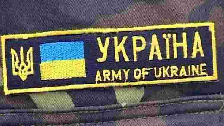 В Україні до кінця року створять реєстр військовозобов'язаних
