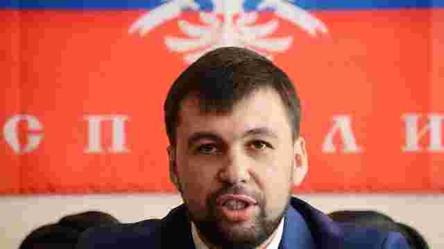 Ватажки «ДНР» відмовляються визнавати закон про місцеві вибори