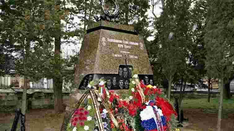 У річницю загибелі «Курська» у Севастополі виступить «Ласковий май»