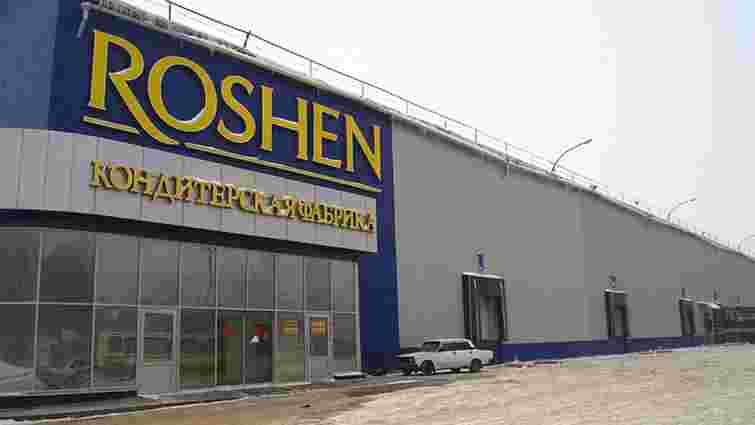 Британський архітектор подав до суду на Roshen