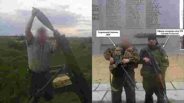 СБУ затримала на Харківщині бойовика, який знімав свої «подвиги» у ДНР на мобільний