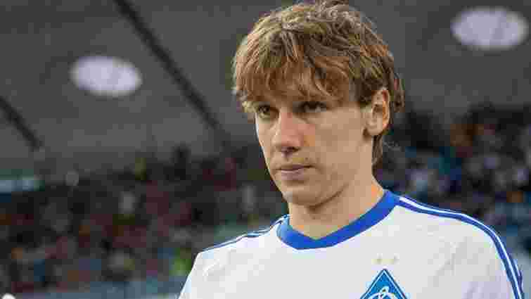 «Динамо» веде переговори щодо трансферу Дениса Гармаша у «Бешикташ»