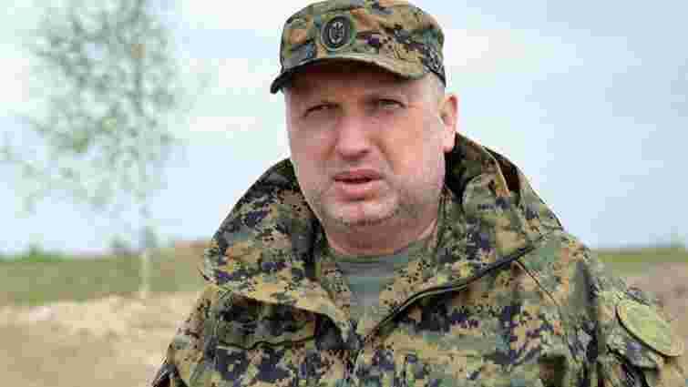 Україна формує в зоні АТО активну оборону, – Турчинов