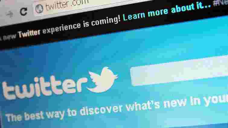 Twitter зняв обмеження на передачу 140 текстових знаків у приватних повідомленнях