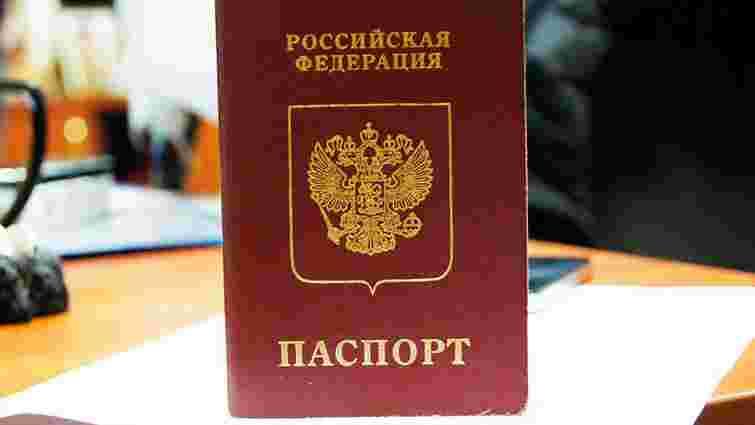 МЗС Литви виявило російський паспорт, в якому Одесу приписали до РФ