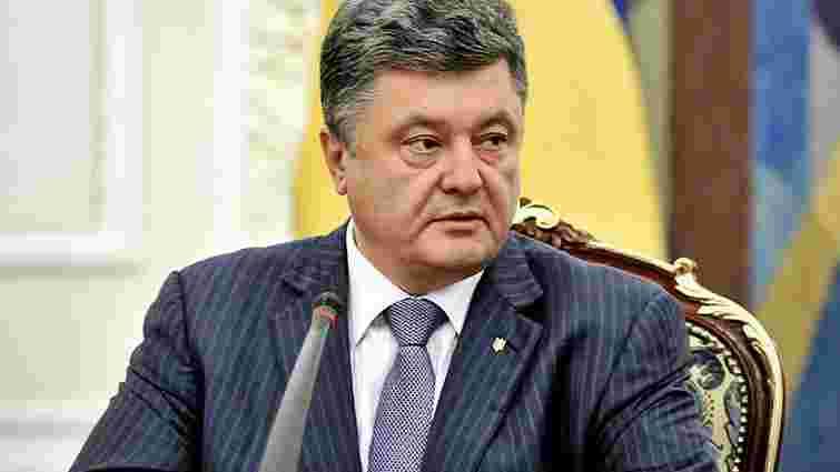 Порошенко ввів у дію рішення РНБО про невідкладні заходи щодо нейтралізації загроз держбезпеці