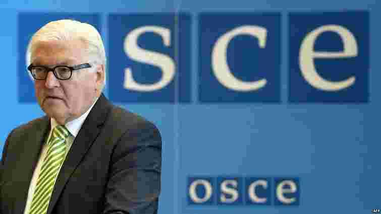 Німеччина закликала Київ поговорити з лідерами сепаратистів і представниками ОБСЄ