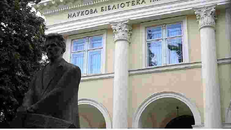 Львівська бібліотека ім. Стефаника запрошує на день відкритих дверей