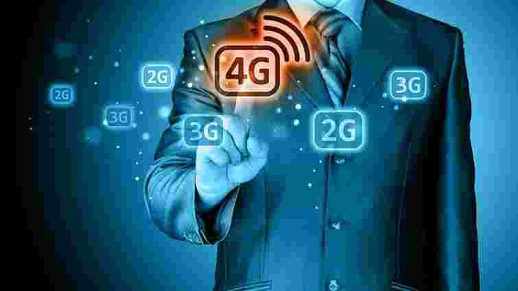 НКРЗІ погодила план впровадження 4G в Україні