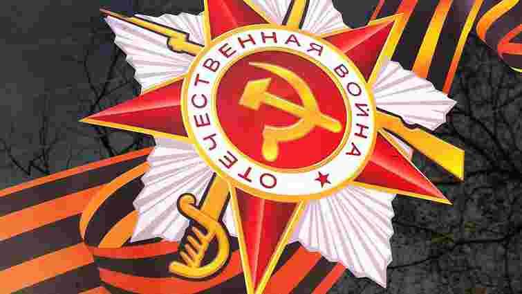 Росіянина не пустили до Литви через радянську символіку