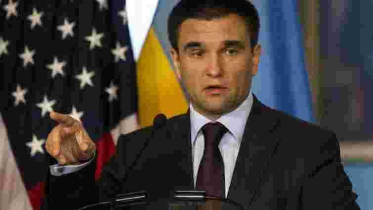Англійська мова тепер обов'язкова для усіх працівників МЗС України, - Клімкін