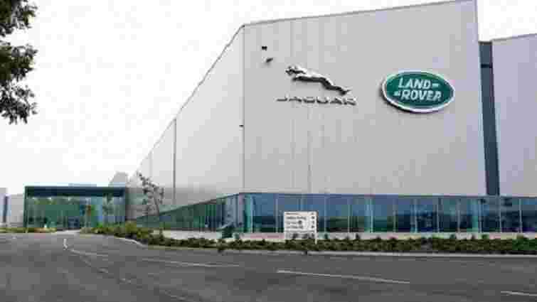 Офіційний імпортер Jaguar і Land Rover шукає нового дилера у Львові