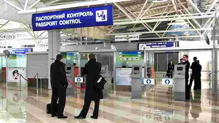 Українські біометричні пункти пропуску підключені до баз Інтерполу