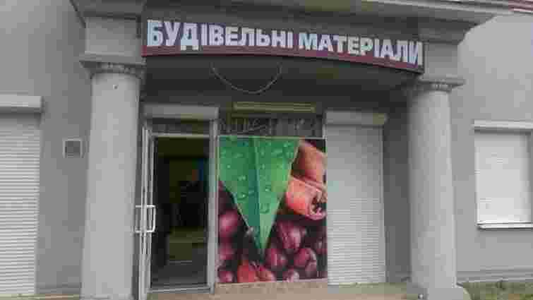 У Дрогобичі гральний заклад замаскували під магазин будматеріалів