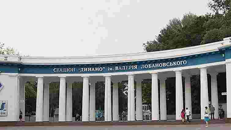 Через сутички фанатів у Києві на матчі «Зоря» - «Легія» буде втричі більше правоохоронців