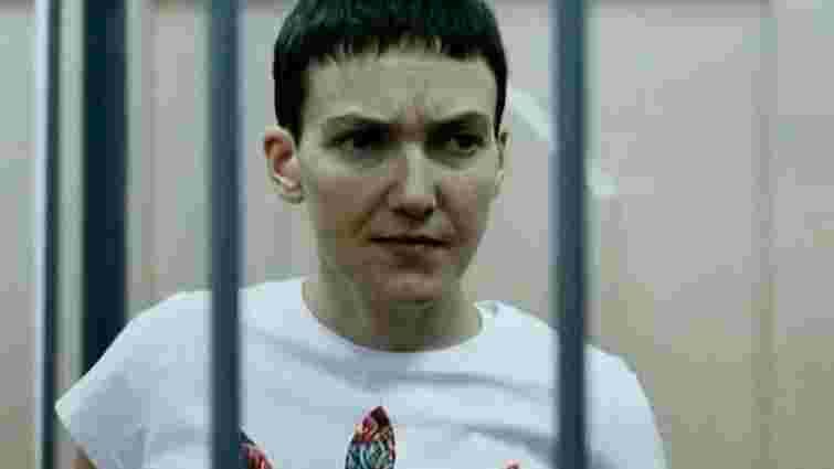 Ростовський суд відмовився перенести справу Надії Савченко в Москву