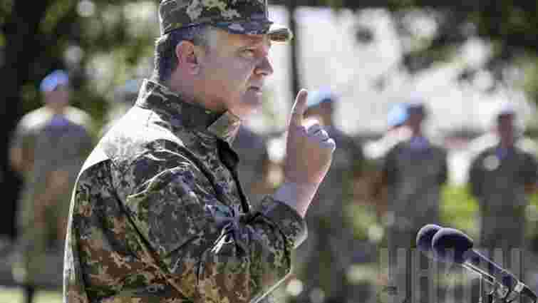 Росія хотіла захопити ще вісім регіонів України, - Порошенко
