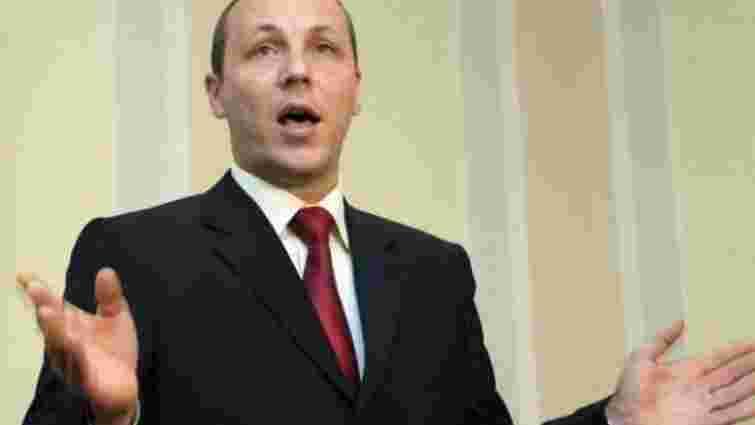 Парубій і 15 депутатів його групи не підтримали об'єднання НФ і БПП, - РБК-Україна