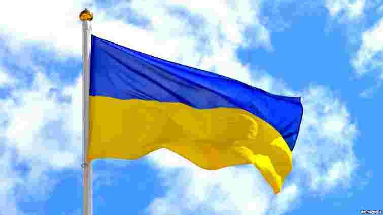 Україна сьогодні відзначає День прапора