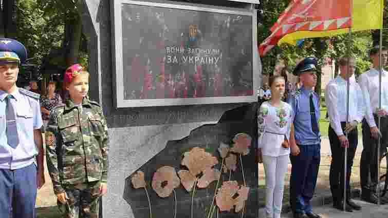 У Вінниці відкрили інтерактивну стелу пам'яті Героїв Небесної сотні і АТО