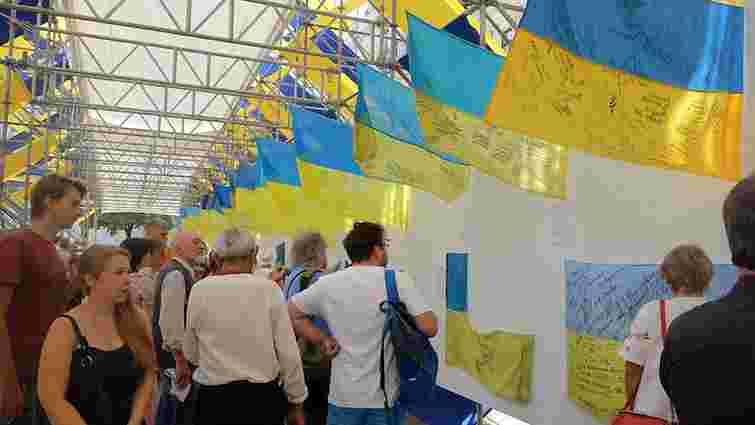 У Києві відкрилася виставка славних українських прапорів