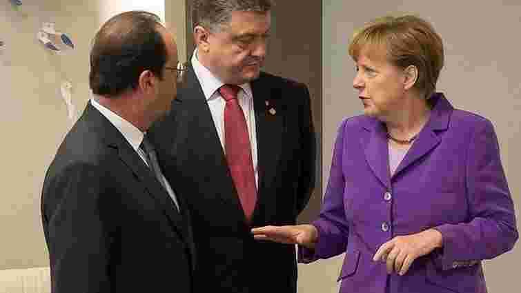 Порошенко у Берліні обговорить з Меркель і Олландом ситуацію на Донбасі