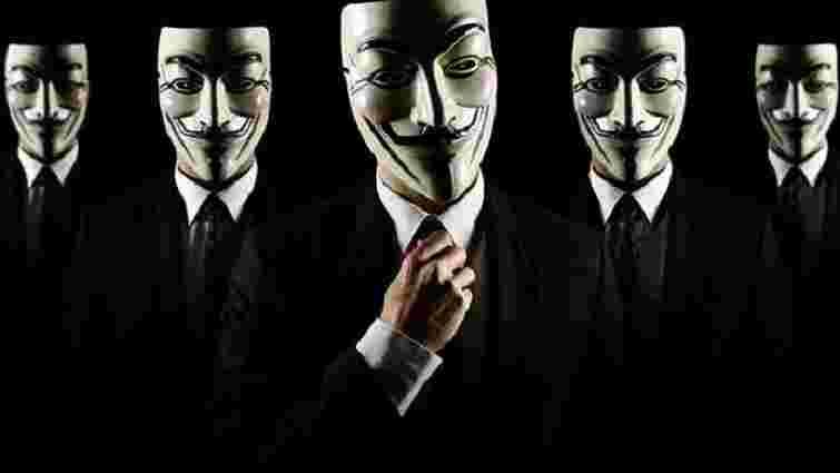 Російські хакери привітали українців з Днем Незалежності на сайті держреєстру Росії