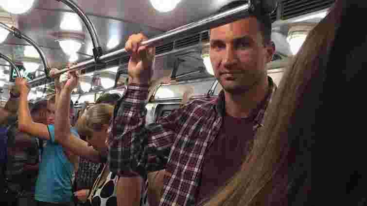 Володимир Кличко вперше за 24 роки проїхався на київському метро