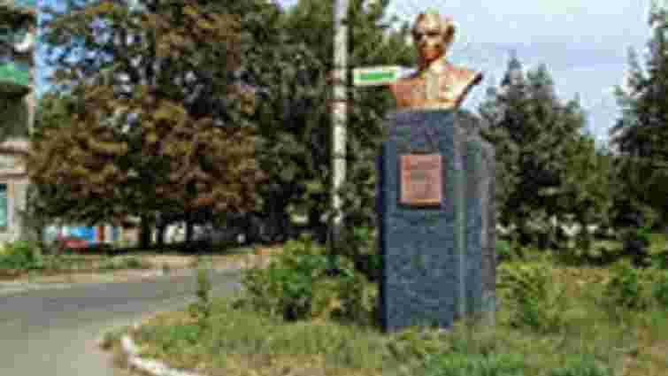 У Краматорську знесуть пам'ятник письменнику Миколі Островському