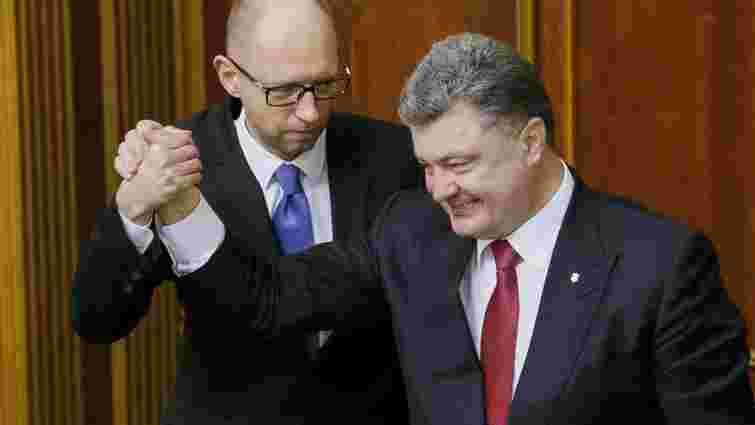 Нардеп підтвердив об'єднання БПП і «Народного фронту» для участі в місцевих виборах