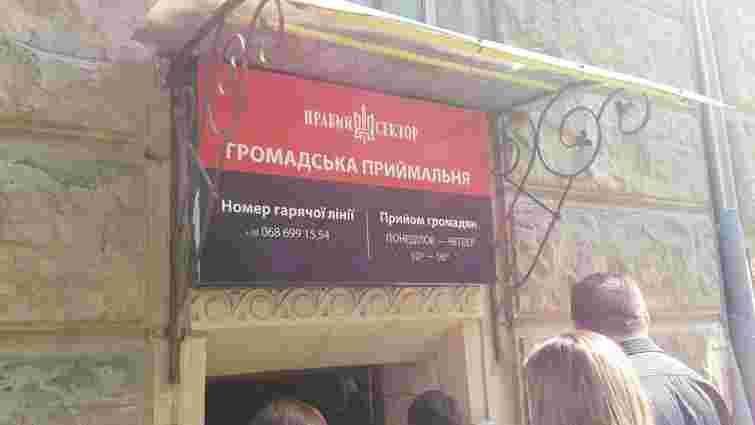 У Львові відкрили приймальню Дмитра Яроша