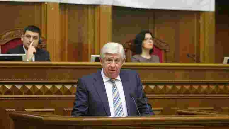 Шокін допустив можливість суду над Януковичем у Москві
