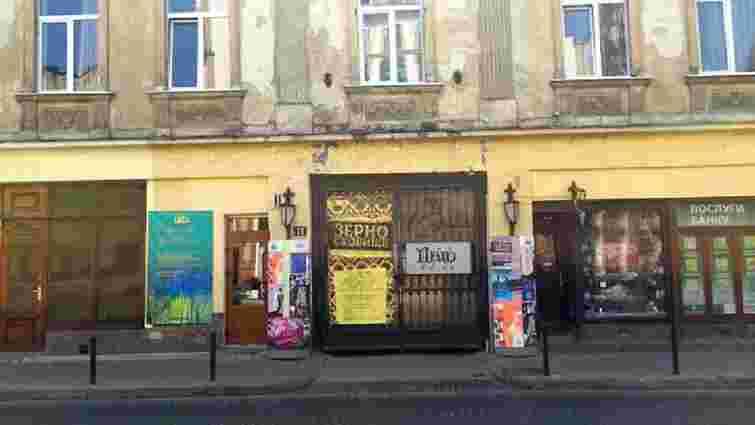 Сьогодні у Львові ніч авторських читань