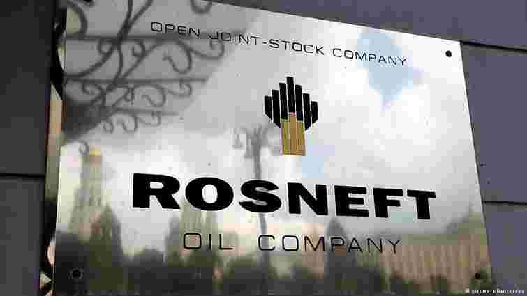 Прибуток «Роснєфті» скоротився на чверть за півроку