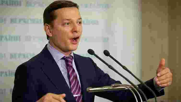 Радикальна партія Ляшка вийшла з коаліції і відкликала віце-прем'єра