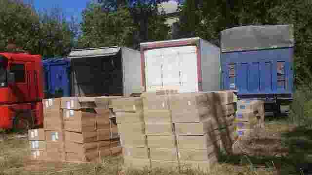 На Донбасі затримали контрабандну партію цигарок на 2 млн грн