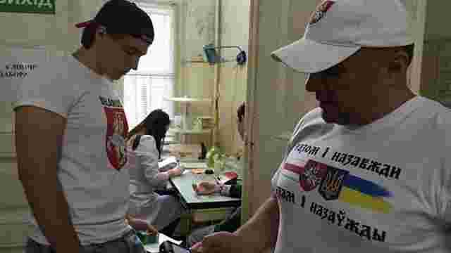 У Львові футбольні фанати здавали кров постраждалим в АТО