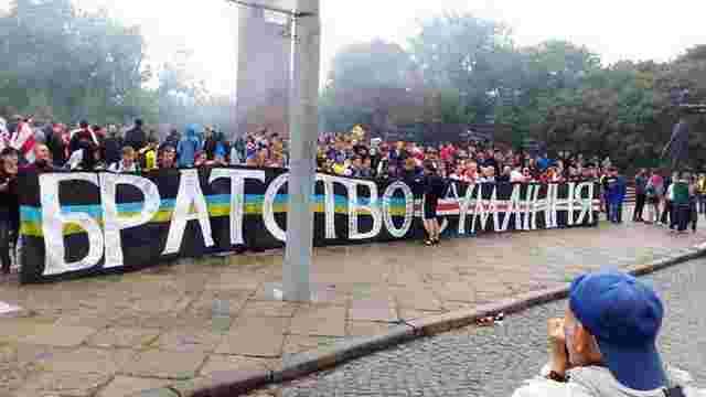 Українські та білоруські фанати пройшли  у Львові спільним маршем