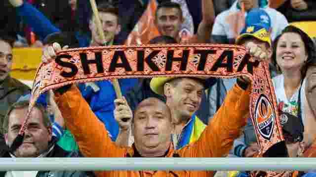 Квитки на матчі «Шахтаря» у Лізі чемпіонів надійшли у вільний продаж