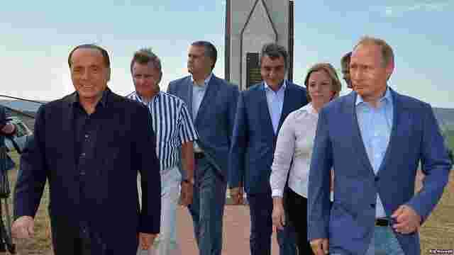 МЗС України засудило візит Сільвіо Берлусконі до Криму