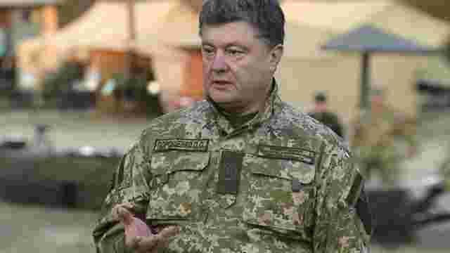 Порошенко заявив про масштабну демобілізацію