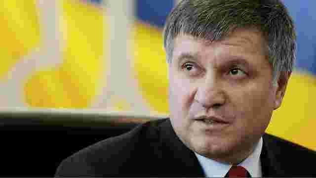 Аваков звинуватив «Свободу» у відвертій роботі на Кремль