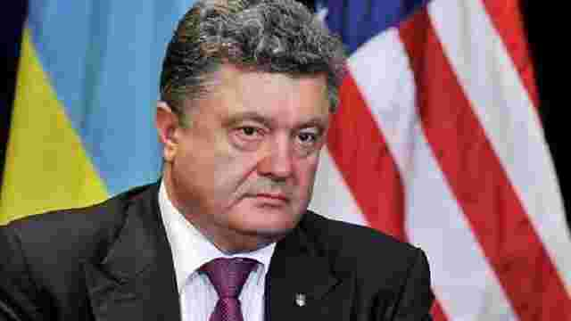 Україні потрібна трансатлантична єдність і солідарність, – Порошенко