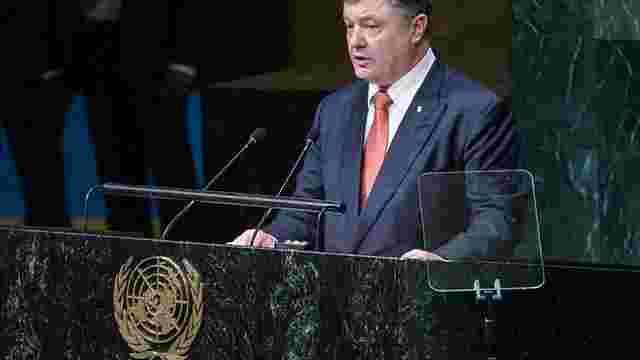 Порошенко закликав надати Україні непостійне членство у Раді Безпеки ООН