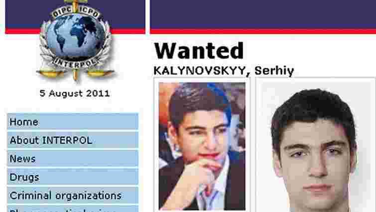 У Києві затримали розшукуваного Інтерполом пасинка Фірташа