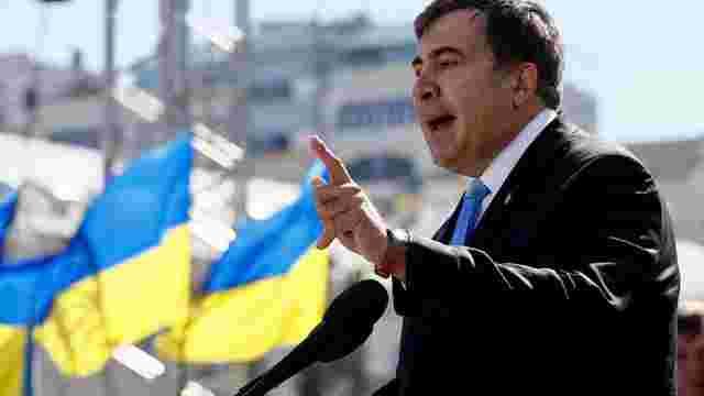 Саакашвілі звинуватив фіскальну службу «в корупції під виглядом реформи»
