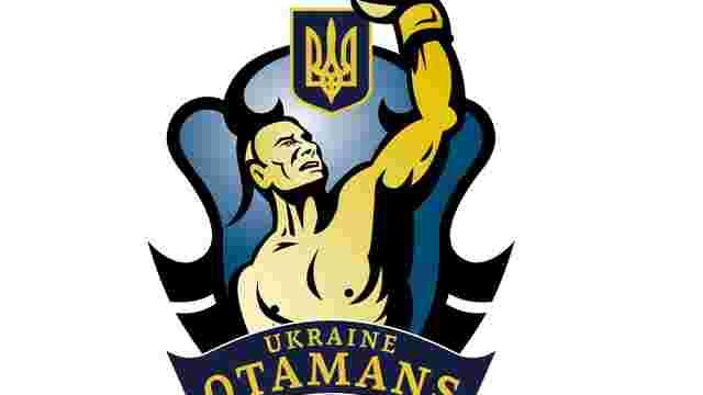 Команда «Українських Отаманів» опинилася під загрозою зникнення