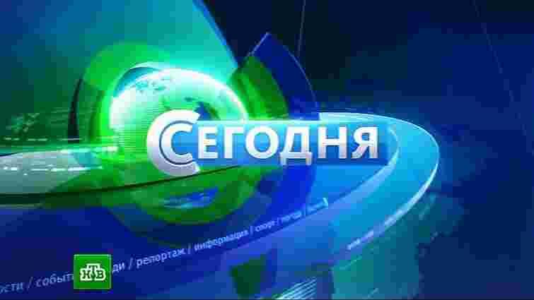 Молдова не впустила в країну дві знімальні групи російського «НТВ»